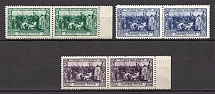 1944 USSR 100th Anniversary of the Birth of Repin Pairs (Perf, MNH)