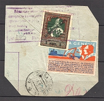 1925 USSR 5 Kop International Trading Tax Cancelation Moscow