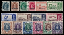 Bahrain, 1938-41, King George VI and Postal Transportation, overprint