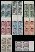 ADEN PROTECTORATE STATES - QU'AITI STATE IN HADHRAMAUT: 1966, Sultan Awadh and Scenes, bilingual surcharges in red or black ''South Arabia'' and new denominations, 5f/5c-500/10s, complete set in sheet margin blocks of 4