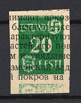 1941 20pf Occupation of Estonia (Probe, Proof, DOUBLE INVERTED Print, Printing on Book Page, Mi. 2PU DDK, CV $520, MNH)