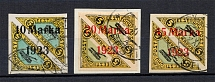 1923 Estonia Airmail (Mi. 43B-45B, Full Set, Canceled, CV $470)
