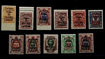 Litauen. An ancient falsity. Local edition. Grodno. 1919. No. 2A-9A, 1B, 5B: MNH, 3B - MINT HINGED - light trace of the