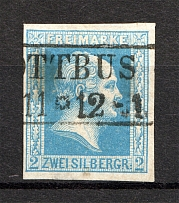 1857 Prussia Germany 2 Gr (CV $140, Cancelled)