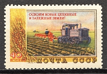 1954 USSR The Agriculture in the USSR 40 Kop (Print Error, Shifted Colors)