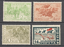 1930 USSR The 10th Anniversary of the First Cavalry Army (Full Set)