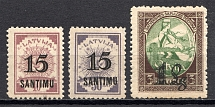 1927 Latvia (CV $35, Full Set, MLH/MNH)