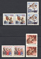 1958 USSR International Day for the Protection of Children Pairs (Full Set, MNH)