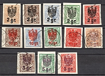 Ukrainian Stamps with Polish Overprints Cancelled