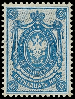 Imperial Russia 1908-09, proof of 15k in blue, paper with vertical varnish lines