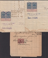 Three documents with official stamps.