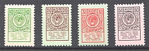 USSR Duty Stamps (MNH)