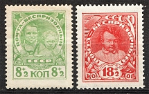 1927 USSR Post Charitable Issue (Full Set)