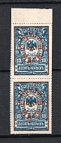 1922 10k Priamur Rural Province Overprint on Eastern Republic Stamps, Russia Civil War (Imperforated, Pair, MNH)