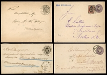 Imperial Russia, NICE GROUP OF USED POSTAL STATIONERY ENVELOPES: 1875- 1913