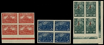 Soviet Union, 1930, 25th Ann. of the Revolution of 1905, 3k-10k, imperf set, blk