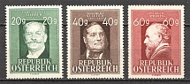 1948 Austria (CV $10, Full Set, MNH)