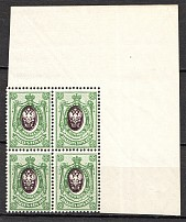 1908-17 Russia Block of Four 25 Kop (Print Error, Shifted Center, MNH)