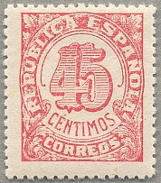 1938, 45 c, pink, not issued 45 CENTIMOS value, fresh, MNH, XF! Estimate 400€.