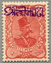 1901, 12 c. on 1 k., red, with violet INVERTED surcharge, LPOG, rare variety,