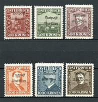 1924 Linz Austria Local Post (Full Set, MNH)