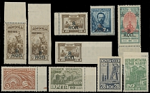 1927-30, red or black surcharges 8k on commemorative stamps and