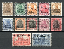 1916 Western Lands Germany Occupation (CV $100, Full Set, Cancelled)