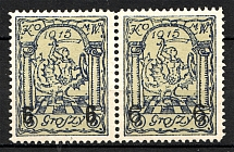 1915 Warsaw Poland Civil War Pair 6 Gr (Different Types of Overprint)