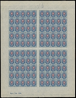 Russian Empire, PRINTER'S CONTROL MARKINGS: 1910, 20k blue and carmine, sheet