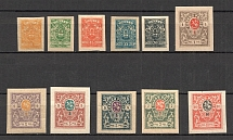 1919 Russia Denikin Army Civil War (Imperforated, Full Set)