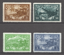 1943 USSR 25th Anniversary of the Red Army and Navy (Full Set, MNH)
