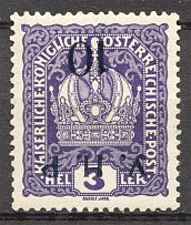1918 Kolomyia Ukraine (Inverted Overprint `У.Н.Р.` instead `Укр.Н.Р`, Signed)