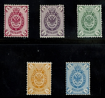 Imperial Russia, 1866, trial color perforated proofs of 5k complete set of five