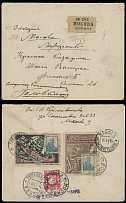 Soviet Union MOSCOW: 1929, two different labels with definitive stamps on cover