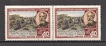 1955 USSR 50th Anniversary of the Death of Savitsky Pair (Full Set, MNH)