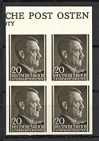 1941 20g General Government, Germany (Control Text, IMPERFORATED, Block of Four, MNH)