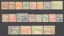1946 Cottbus Germany Local Issue (CV $50, Full Set, MNH)