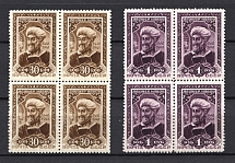 1942 500th Anniversary of the Birth of Alisher Navoi, Soviet Union USSR (Blocks of Four, Full Set, MLH/MNH)