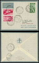 Vatican City First and Pioneer Flights November 7-25, 1935, Rome - Berbera