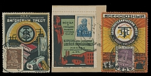 Soviet Union MOSCOW: 1923-29, three different labels with stamps