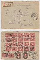 1922 RSFSR. International mailpiece (envelope). Dzyunkov, Kiev province. - Berli