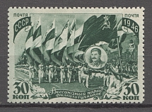 1946 USSR All-Union Parade of Physical Culturists (Full Set, MNH)
