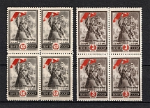 1945 2nd Anniversary of the Victory at Stalingrad, Soviet Union USSR (Blocks of Four, Full Set, MNH)