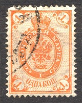1902 Russia 1 Kop (Shifted Background, Cancelled)