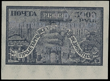 'Philately for the Labor'' Issue, 1923, silver surcharge ''4r+4r'' on 5000r