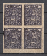 1922 RSFSR 250 Rub Block of Four (Offset)