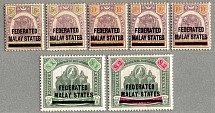 1900, 5 c. - 2 $, set of (7), stamps of PERAK with opt FEDERATED MALAY STATES,