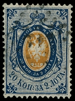 Imperial Russia 1858, 20k, perf 14½x15, thin paper with numeral