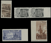 Soviet Union 1946, Moscow Views, four fantails - 5k (top)