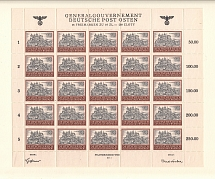 1943-44 Germany General Government Block Full Sheet 10 Zl (MNH)